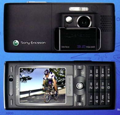 http://www.thinkwasabi.com/wp-content/uploads/2006/02/photo_sony_k800i_leaked.jpg