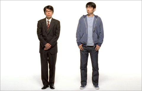 Los actores japoneses de Get a Mac